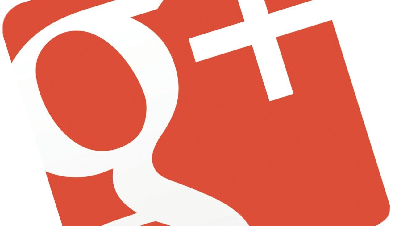 googleplus cambiar contraseña